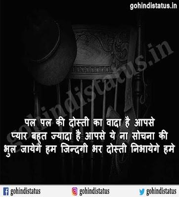 Royal Attitude Status In Hindi, Royal Attitude Status In Hindi Dosti