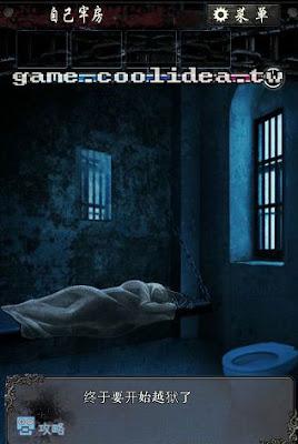無限牢獄第6章圖文攻略15
