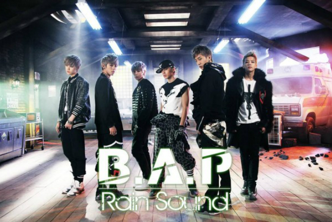 Rain sound, a song by b. A. P on spotify.