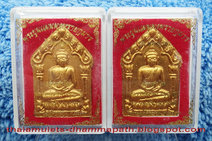 Thai Buddha Amulet Phra Khunpan Powder Sacred Prai Kuman Embed Great Old Asian Antiques Antiques