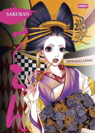 Recensione: Sakuran - La vita di una cortigiana nell'Antico Giappone