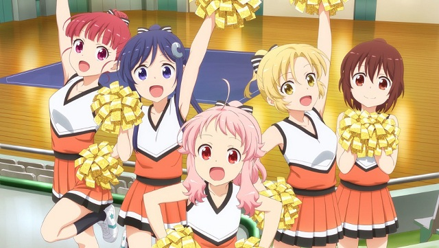 Anima Yell Subtitle Indonesia