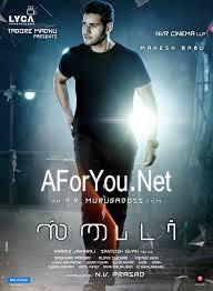 Spyder (2017) Tamil Movie