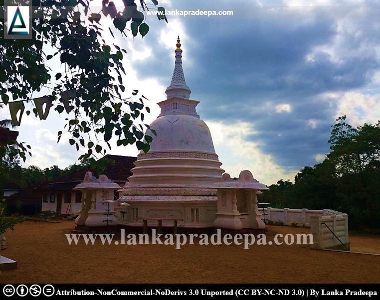 The Stupa, Delgamuwa Viharaya
