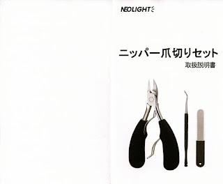 neolight-ニッパー爪切りセット取扱説明書(表)