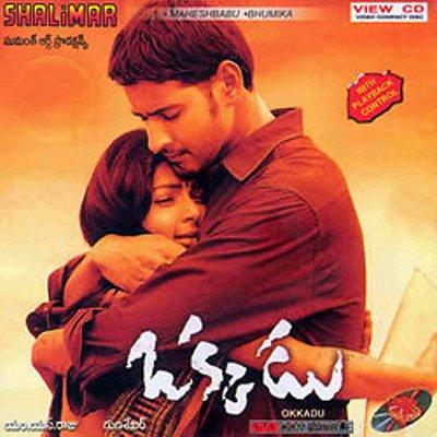Okkadu 2003 Dual Audio Hindi Telugu Movie Download