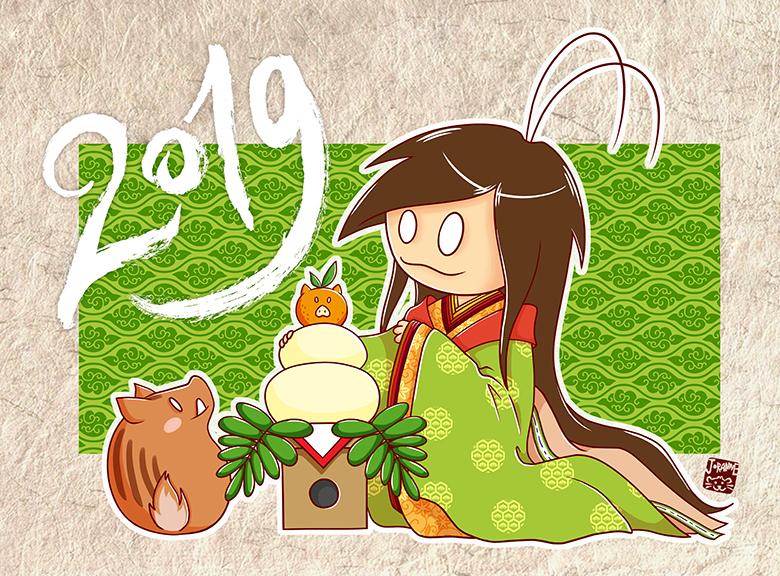 Joranne Bagoule Blog Sur Le Japon En Bd