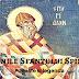 Minunile Sfântului Spiridon: Poveste si legendă
