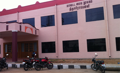 Image result for district central library trichy