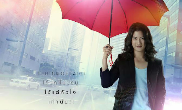 Hantu Baca Film Thailand Terbaik Romantis Komedi Seru My Name Is Love