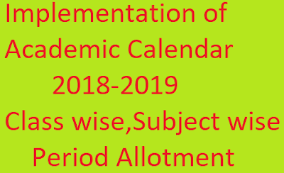 Implementation-of-academic-calender-all-primary-up-high-schools-2018-19-ap