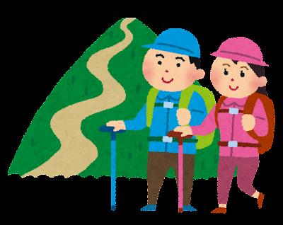 山登りをする夫婦・カップルのイラスト