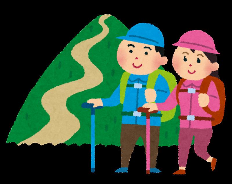 山登りをする夫婦・カップルの ... : 年賀状 フリー 羊 : 年賀状