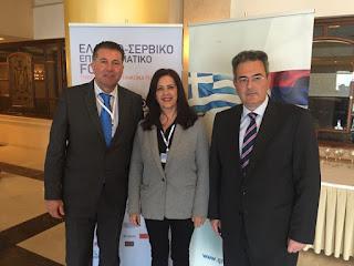 Στην Πελοπόννησο η διοργάνωση του 2ου Ελληνοσερβικού Επιχειρηματικού Φόρουμ