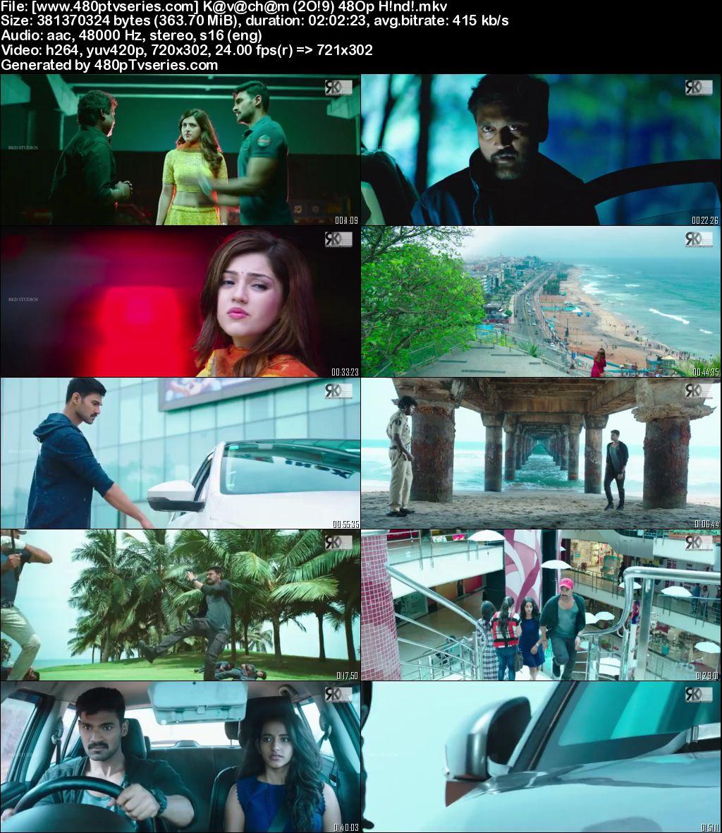 Inspector Vijay (Kavacham) (2019) 350MB Full Hindi Dubbed Movie Download 480p HDRip Free Watch Online Full Movie Download Worldfree4u 9xmovies