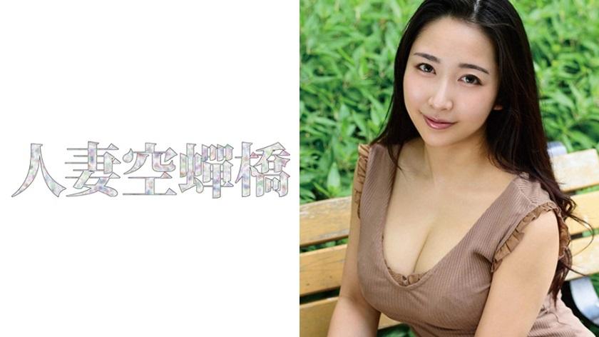 CENSORED 279UTSU-304 人妻空蝉橋 凛, AV Censored
