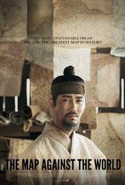 فيلم Gosanja: Dae-dong-yeo Ji-do 2016 مترجم