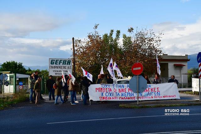 Ερώτηση βουλευτών του ΚΚΕ στη βουλή για την «GEFRA - ΦΡΑΓΚΙΣΤΑΣ Γ.Ν ΑΕ» στην Αργολίδα