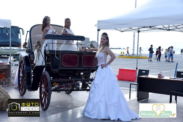 Με μεγάλη επιτυχία η έκθεση για το γάμο και την βάπτιση «Γάμος αλά Ελληνικά 2018» στο Ναύπλιο