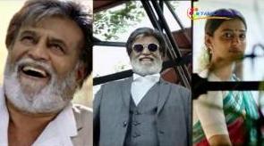 Rajini-Ranjith New Film Updates