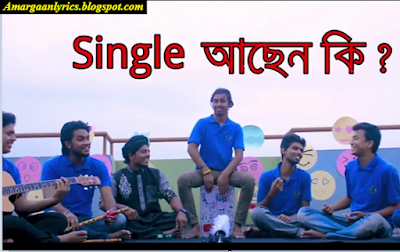 https://amargaanlyrics.blogspot.com/2019/01/ei-je-miss-lyrics-tasrif-khan-kureghor.html