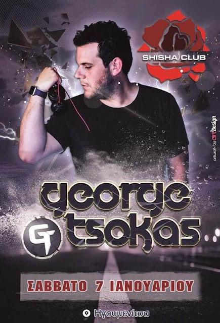Ηγουμενίτσα: Ο DJ George Tsokas το Σάββατο στο SHISHA