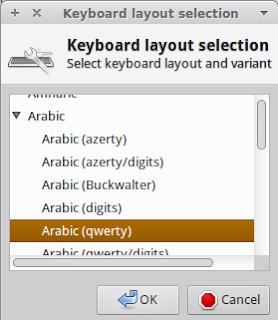 Layout Arabic (qwerty) menu setting keyboard. Cara menulis text bahasa Arab di GNU/Linux Xubuntu Ubuntu XFCE untuk LibreOffice Inkscape dsb.