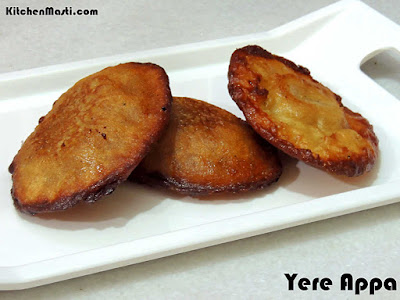 yere appa recipe
