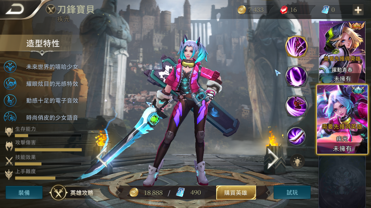 Butterfly New Skin Arena Of Valor