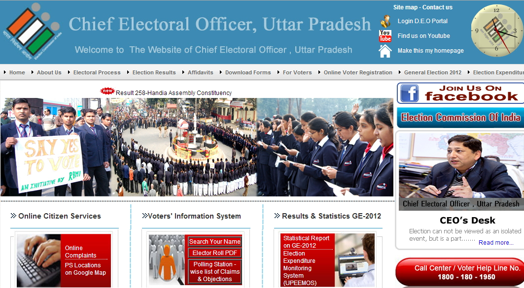 Check Voter Id Card Status Up Infocard Co