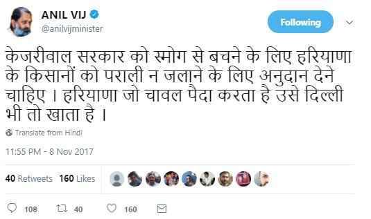anil-vij-latest-news-in-hindi