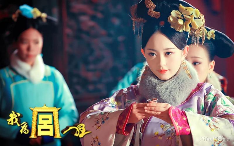 Phim Cung Tỏa Lưu Ly