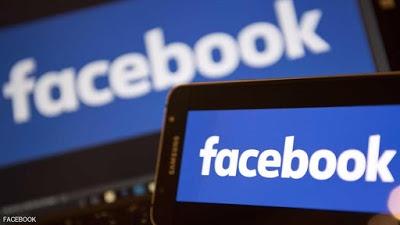 فيسبوك تضيف خدمة جديدة #للجائعين