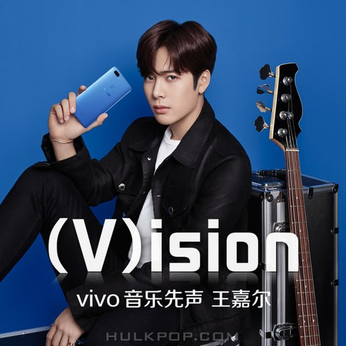 Jackson Wang – (V)ision – Single
