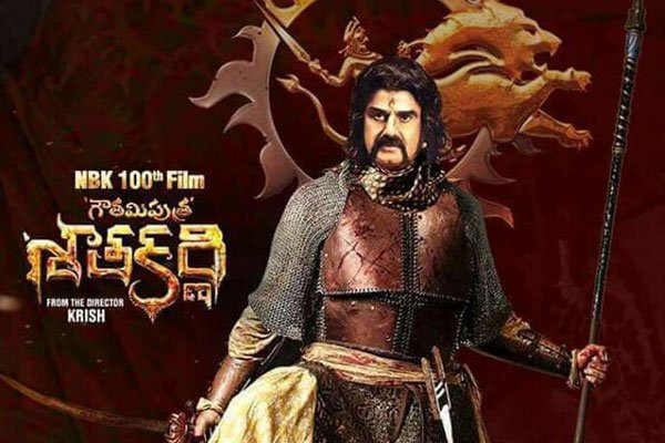 Telugu movie Gautamiputra Satakarni Box Office Collection wiki, Koimoi, Gautamiputra Satakarni cost, profits & Box office verdict Hit or Flop, latest update Gautamiputra Satakarni tollywood film Budget, income, Profit, loss on MT WIKI, Bollywood Hungama, box office india
