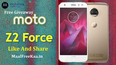 Free Win Moto Z2 Force