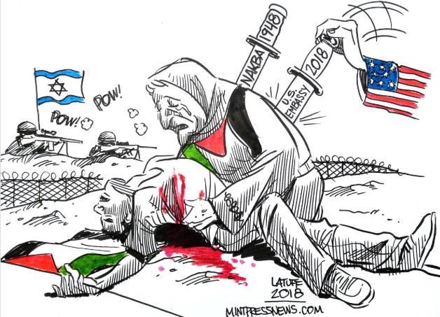 Βραδιά υποστήριξης στην παλαιστινιακή αντίσταση στο Δον Κιχώτη