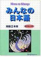 Minna no Nihongo II -  Honsatsu