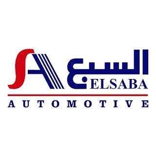 وظائف خالية فى شركة السبع اوتو للسيارات فى مصر 2017