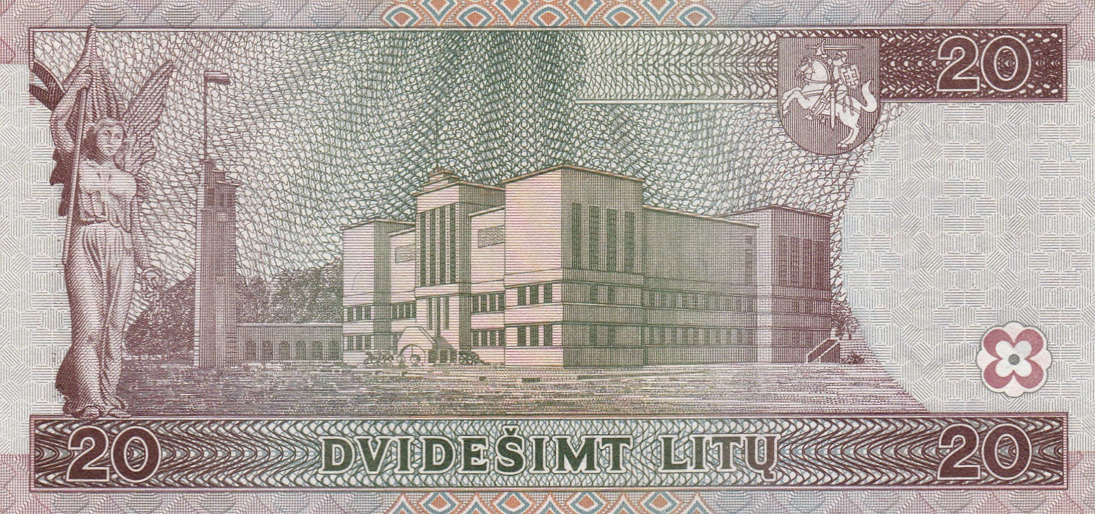 Banknotes of Lithuania 20 Litu bank note