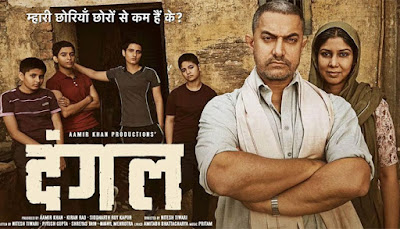 dangal-mints-over-rs-375-crore-in-india