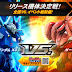 Which one of These to be Released First? Gundam Extreme VS Full Boost contest