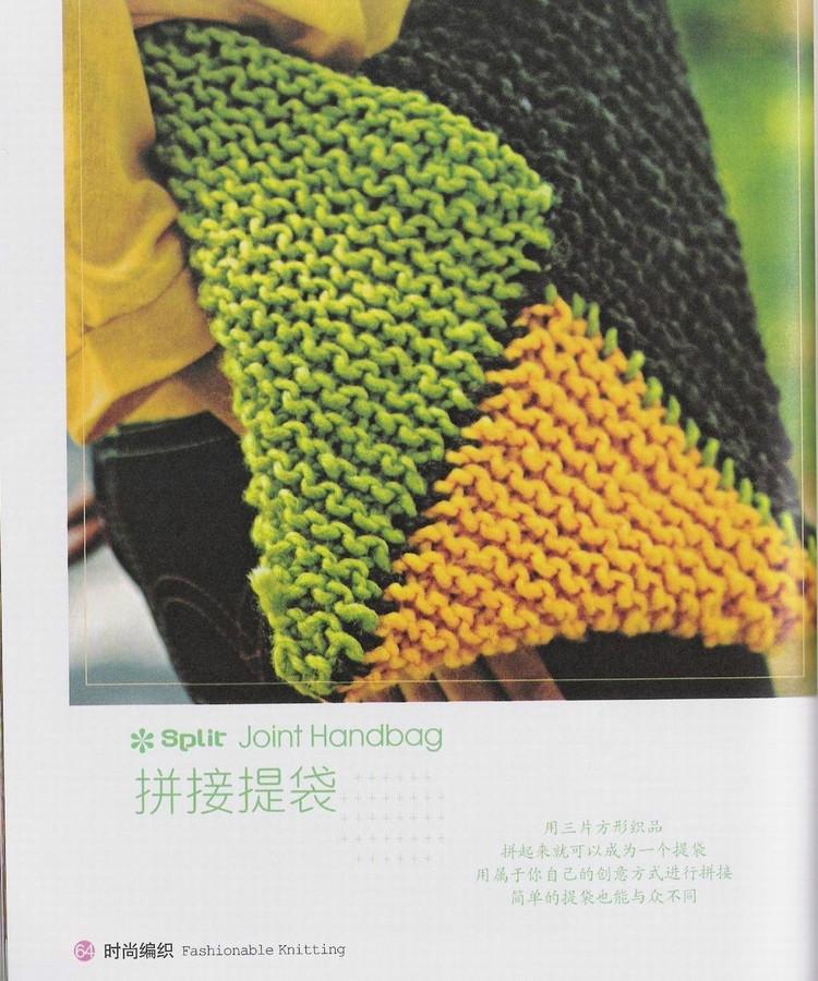 Bolso Crochet Bandolera Triangulos