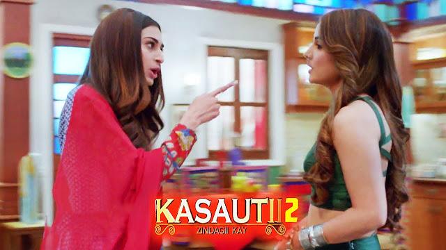 Mindblowing Twist : Prerna swag to leave Komolika in shock Anurag silently enjoys in Kasauti Zindagi Ki 2