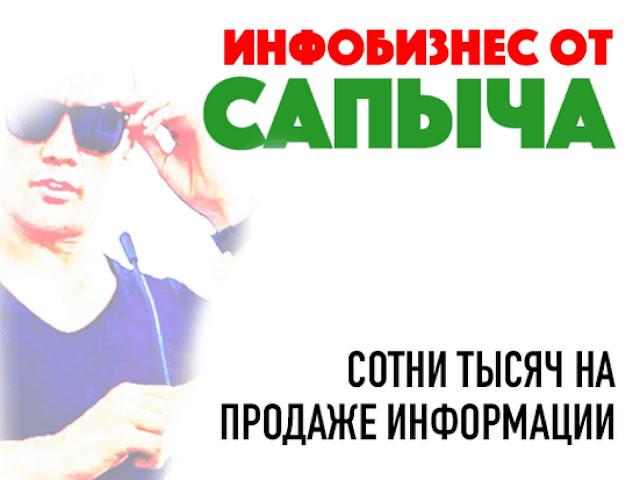 """""""Курс по заработку в интернете"""""""