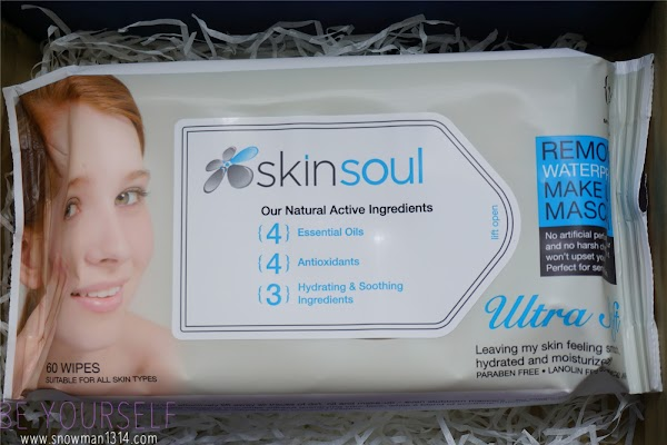 [Sponsor] 1 WIPES of BENEFITS @ SkinSoul Ultra Soft Facial Towelettes