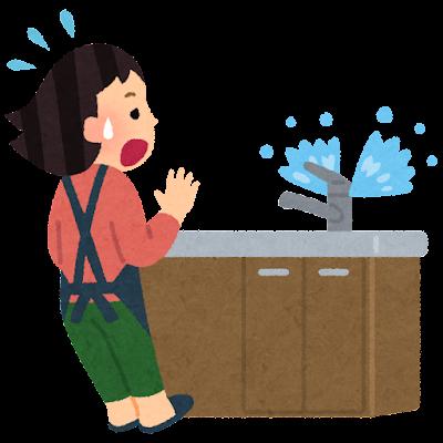 水道の水漏れのイラスト(水栓)