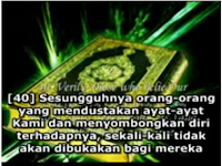 Download Murotal 3GP Plus Terjemah Indonesia