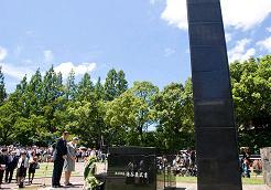 Überlebende von Hiroshima und Nagasaki