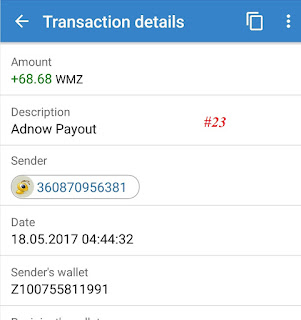 adnow payment proof 23